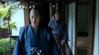 大橋トリオ/Fairy雷桜