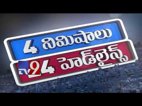 4 Minutes 24 Headlines    Top Trending Worldwide News    20-02-18 - TV9