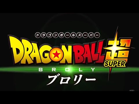 Dragón Ball Súper Broly AMV[My Demons]