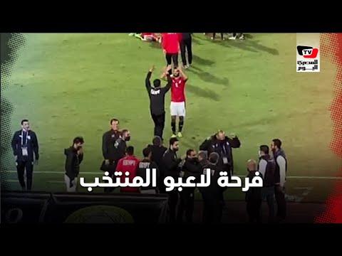 بالأحضان.. فرحة لاعبو وجهاز منتخب مصر عقب الفوز على البرازيل بهدفين