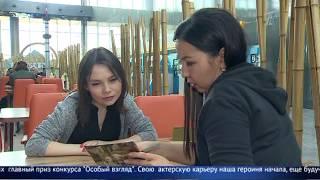 Лучшая актриса 71-ого Каннского кинофестиваля Самал Еслямова мечтала стать журналистом