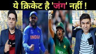 🔴LIVE : भारत बनाम पाकिस्तान क्रिकेट नहीं है जंग,एजबेस्टन टेस्ट से होगा भारत-इंगलैंड सीरीज का निर्णय!