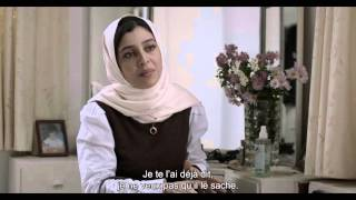 Nahid - Bande Annonce [VOST]
