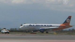 Как женщина рожала в самолете на Ереван
