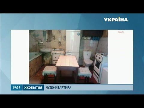 Объявление о сдаче столичной квартиры взорвало сеть