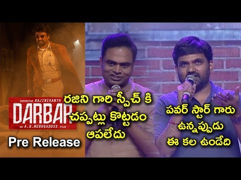 Directors Vamsi Paidipally And Maruthi About Darbar At Pre Release Event