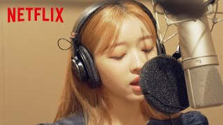 YooA - Rocket To The Moon (Over The Moon OST)
