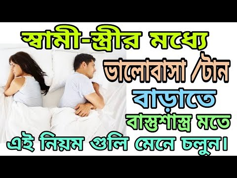 Download Astrology In Bengali Tantrik Totka Mp4 & 3gp