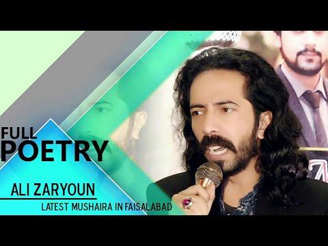 ALI ZARYOUN (FULL)|MOST POPULAR SHAYARI  | BEST POETRY(2019) ALI STUDIO FSD
