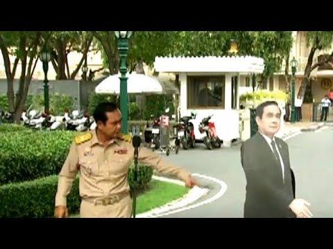 Standee ng Thailand PM, usap-usapan