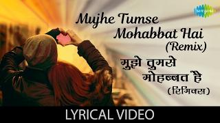 Mujhe Tumse Mohabbat Hai (Remix) with lyrics   - YouTube