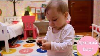 Детский Влог : Наш вечер, занимаемся, играем