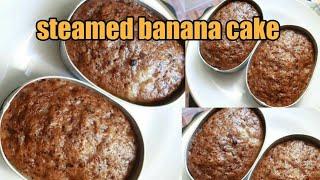 STEAMED BANANA CAKE | BANANA CAKE RECIPE | CAKE MADE FROM BANANA VLOG..
