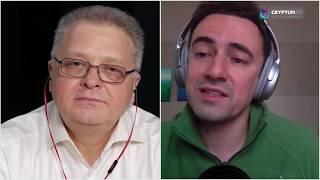 Интервью с основателем ZenCash Фонда Робертом Вильоном на Криптум ТВ