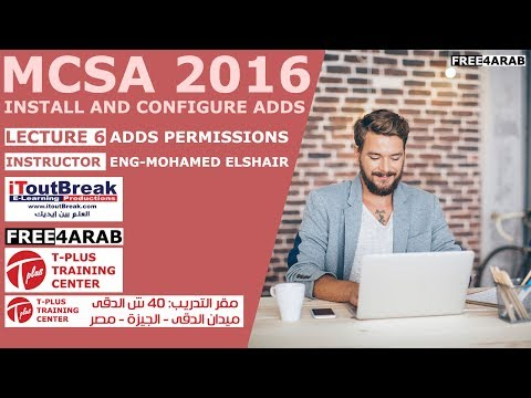 ‪06-MCSA 2016 | Install and Configure ADDS (ADDS Permissions) By Eng-Mohamed Elshair | Arabic‬‏