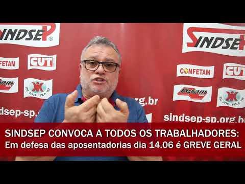 Teixeira convoca todos e todas para a Greve Geral - 14.06