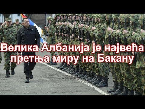 Велика Албанија је највећа претња за мир на Балкану, а идеје о томе да сви Албанци живе у једној држави и да имају једног председника, јесу доказ велике Албаније и морају бити заустављене, изјавио је министар одбране, Александар Вулин...