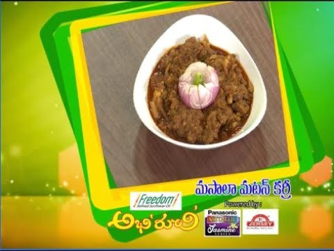 Masala Mutton Curry | Abhiruchi | 31st May 2017 | ETV Telugu