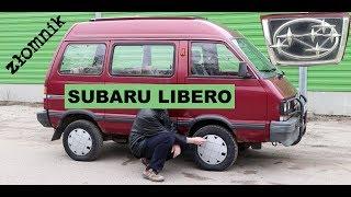 Złomnik: Subaru Libero – najlepszy samochód na świecie
