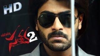 Satya 2 (Telugu) - Theatrical Trailer - Sharwanand, Anaika Soti