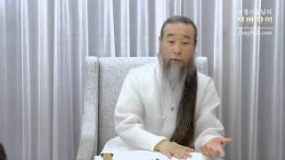 [정법강의] 4307강 대순진리회의 시주 유도(1/2)