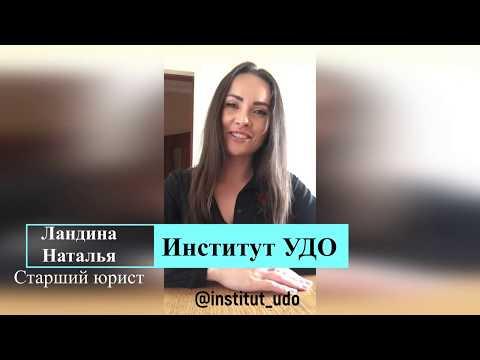 Принудительные работы статья 80 УК РФ (Исправительные Центры)
