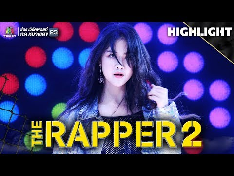 J JAZZSPER | Audition | THE RAPPER 2