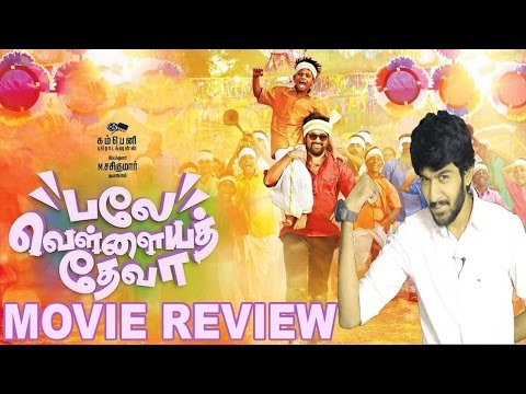 Balle Vellaiya Thevaa Movie Review