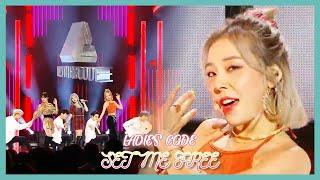 [HOT]  LADIES' CODE - SET ME FREE ,  레이디스 코드 - SET ME FREE  Show Music core 20191026