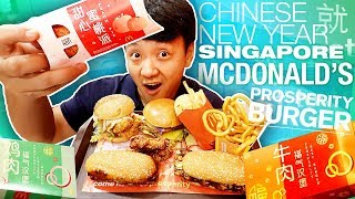 PROSPERITY BURGER! BEST McDonald's Meal in Singapore | Chinese New Year FEAST