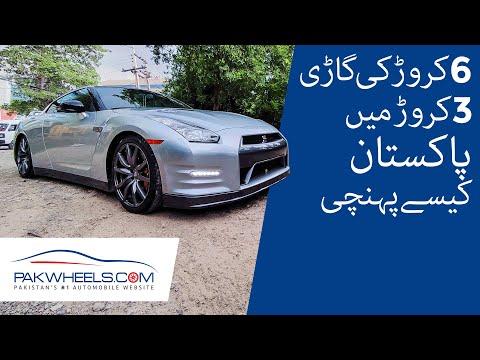 6 Crore Ki Gaari 3 Crore Main Pakistan Kaisy Pohanchi? | Owner's Review | PakWheels