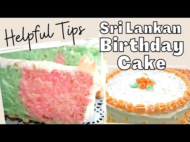 Cake Recipes In Sinhala Video: Sri Lankan Birthday Cake Recipe