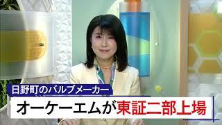 12月18日 びわ湖放送ニュース