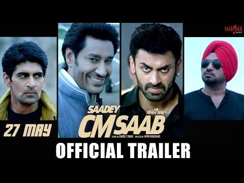 Saadey Cm Saab Trailer  Harbhajan Mann