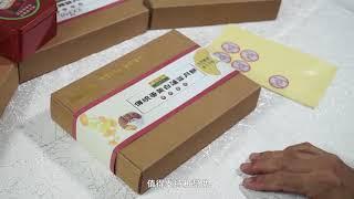 銀杏館Love project  宣傳短片