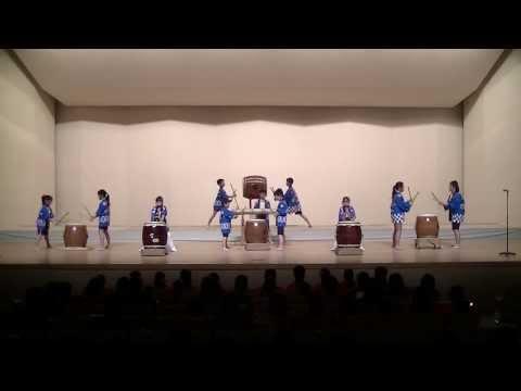 Naka Elementary School