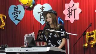 20160213 曼青新春音樂會-Love Me Like You Do (自彈自唱)