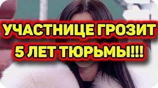 ДОМ 2 НОВОСТИ раньше эфира! (13.04.2018) 13 апреля 2018.