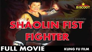 Video Shaolin Fist Fighter 1980 Kung Fu Full Movie | Martial Arts Film | Godfrey Ho,Elton Chong, Mike Wong