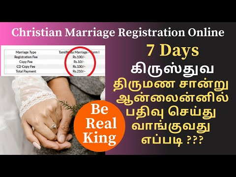 Christian Marriage Registration online Easy for ... - YouTube