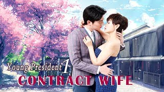 Movie Romance | Young President 1 Contract Wife | Love Story film Full Movie HD