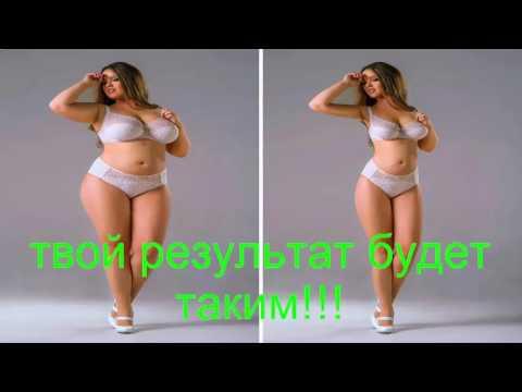 Виды еды для похудения