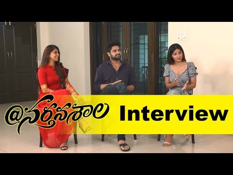 Narthanasala Team Special Interview
