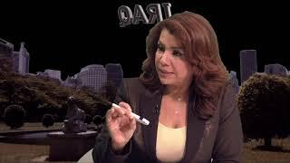 الثورة العراقية وآفاق التغيير