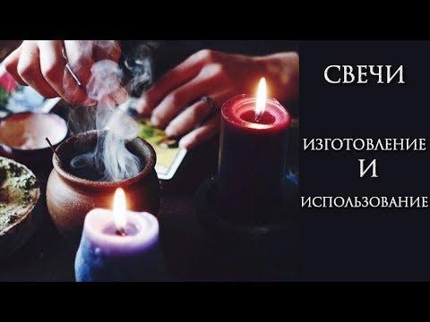 Василиса володина астрология обольщения цена