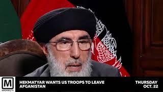 Hekmatyar Wants US Troops to Leave Afghanistan