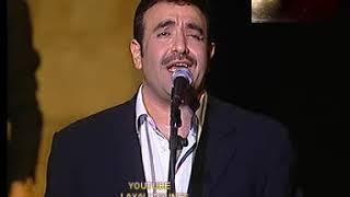 تحميل اغاني نور مهنا - روحي فيك حفل قرطاج 2004 MP3