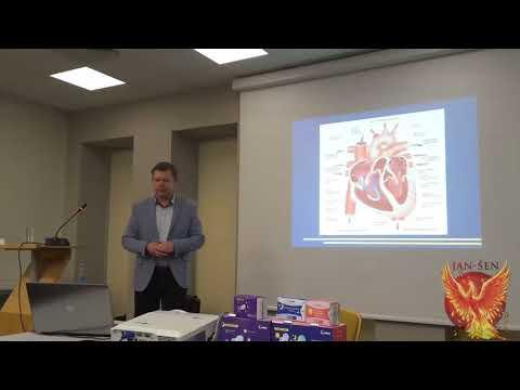 Hirudoterapijos hipertenzijos apžvalgos