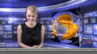 Новости экономики - прикол Украина