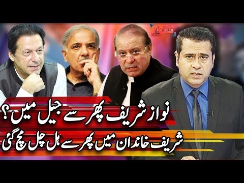 Takrar With Imran Khan | 19 December 2018 | Express News